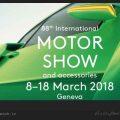 در نمایشگاه خودرو ژنو 2018 چه گذشت؟ / ویکی ووک
