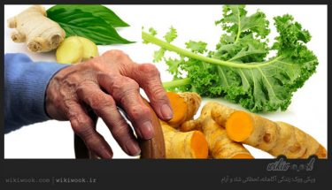 درمان آرتریت