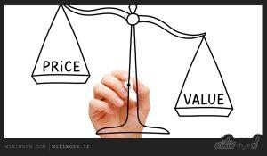 جمله های انگلیسی value