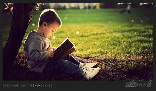 زبان انگلیسی ، خواندن reading