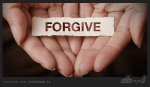 forgive الفبای خوشبختی