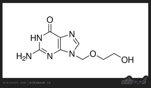 طریقهی مصرف اسیکلوویر سدیم چگونه است؟ / ویکی ووک