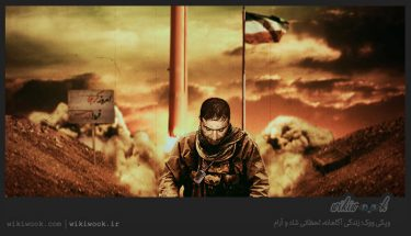 حسن تهرانی مقدم