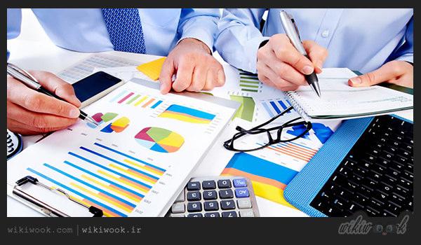 آینده شغلی رشته حسابداری چیست؟ / ویکی ووک