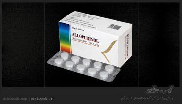 طریقهی مصرف آلوپورینول چگونه است؟ / ویکی ووک