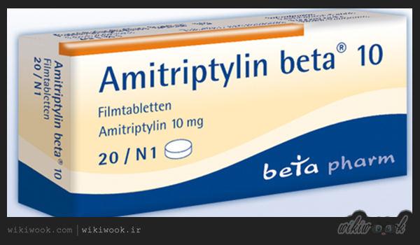 طریقهی مصرف آمیتریپتیلین چگونه است؟  / ویکی ووک