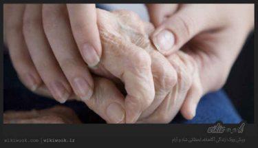 درمان زخم بستر چگونه است؟ / ویکی ووک