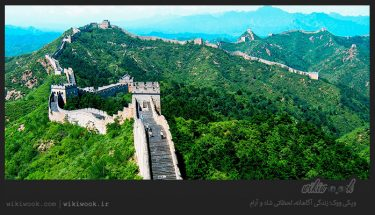 در مورد جاذبه های گردشگری چین چه می دانید؟ / ویکی ووک