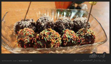 خرمای شکلاتی و طرز تهیه آن / ویکی ووک
