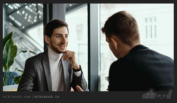 درباره مهارت های گفت و گو با دیگران چه میدانید؟ - ویکی ووک