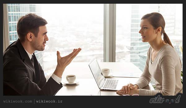 گفتوگو کردن - ویکی ووک