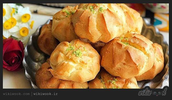 شیرینی نان خامه ای یا نارنجک را چگونه درست کنیم؟ - ویکی ووک