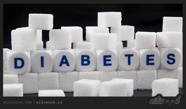 علائم دیابت چیست؟ / ویکی ووک