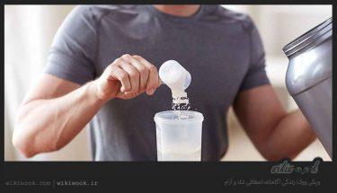 مصرف مکمل های تقلبی ورزشی چه عوارضی دارد؟ / ویکی ووک