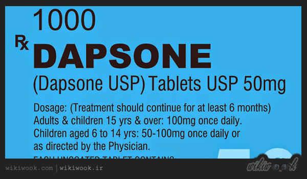 طریقهی مصرف داپسون چگونه است؟ / ویکی ووک