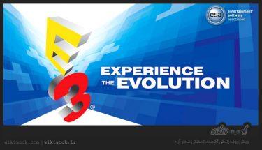 نمایشگاه E3 - ویکی ووک