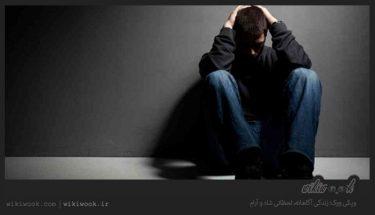 افسردگی مالیخولیایی