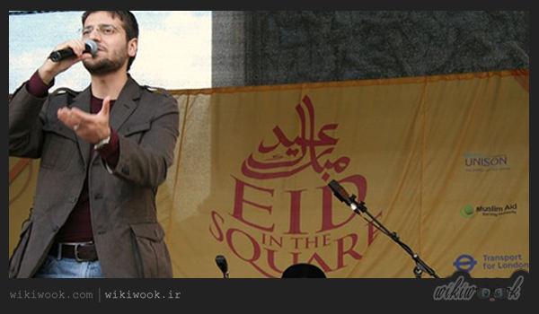 آهنگ Eid