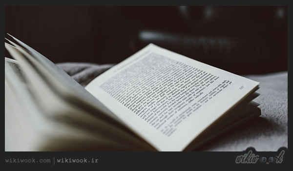 متن کوتاه انگلیسی دربارهی Extensive Reading / ویکی ووک