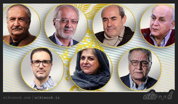 اطلاعات سی و ششمین جشنواره فیلم فجر / ویکی ووک