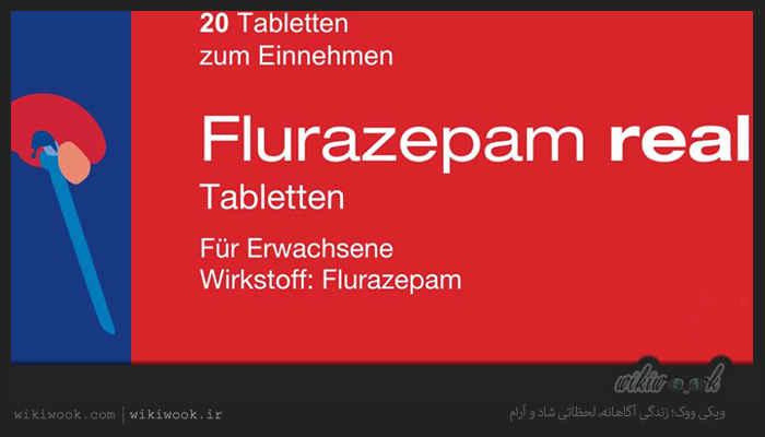 طریقهی مصرف فلورازپام چگونه است؟ / ویکی ووک