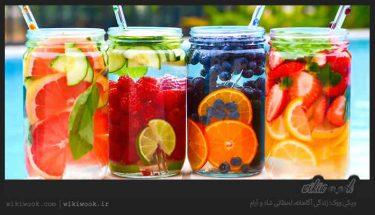 کدام خوراکی ها برای تامین آب بدن مفید هستند؟ / ویکی ووک