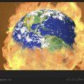 متن کوتاه انگلیسی دربارهی سیارهی زمین قسمت چهارم متن کوتاه انگلیسی دربارهی سیارهی زمین قسمت سوم متن کوتاه انگلیسی دربارهی سیارهی زمین قسمت دوم متن کوتاه انگلیسی دربارهی سیارهی زمین قسمت اول / ویکی ووک
