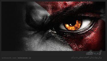 تاریخ انتشار بازی God of war / ویکی ووک