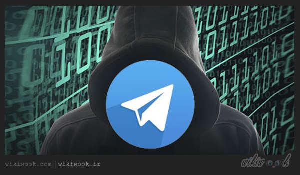 چگونه بفهمیم در تلگرام هک شدیم؟ / ویکی ووک