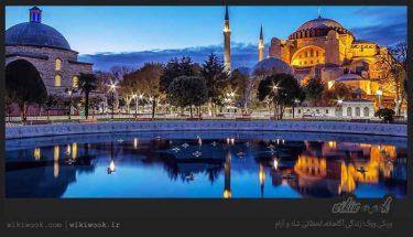 گردشگری اسلامی چیست؟/ ویکی ووک