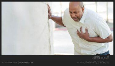 نشانه های حمله قلبی چیست؟ / ویکی ووک
