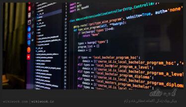 محیط توسعه یکپارچه یا IDE چیست؟ - ویکی ووک