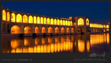 اصفهان چه مکان های دیدنی دارد؟ / ویکی ووک
