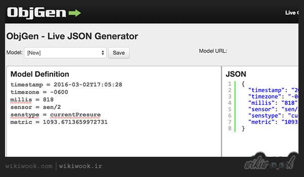 وب سایت های کاربردی برای JSON / ویکی ووک