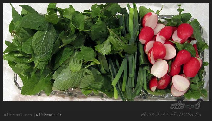 سبزی خوردن و خواص آن / ویکی ووک