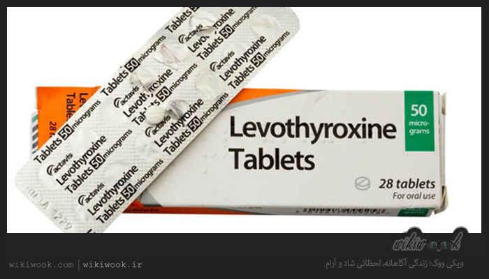 طریقهی مصرف لووتیروکسین چگونه است؟ / ویکی ووک