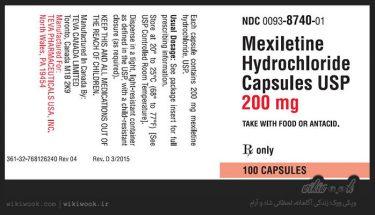 طریقهی مصرف مکسيلتين چگونه است؟ / ویکی ووک