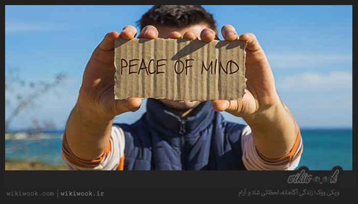 داستان انگیزشی شماره 87 - آرامش درونی / ویکی ووک