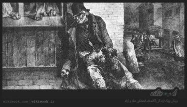 داستان انگیزشی شماره 110 - مرد نابینا / ویکی ووک