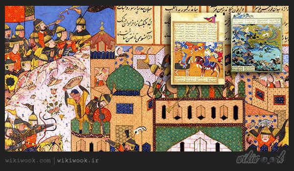 نگارگری ایرانی چیست و از آن چه می دانید؟ / ویکی ووک
