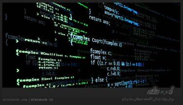 وب سایت های کاربردی برای اجرای کدهای php / ویکی ووک