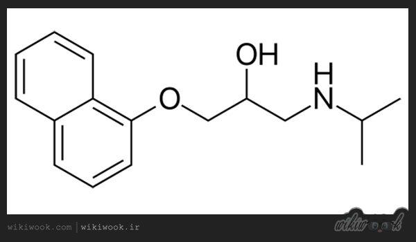 طریقهی مصرف پروپرانولول چگونه است؟ / ویکی ووک