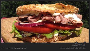 ساندویچ رست بیف را چگونه درست کنیم - ویکی ووک