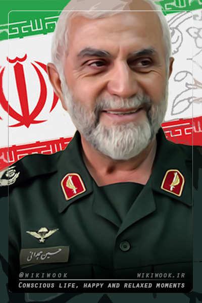 سردار شهید حسین همدانی - ویکی ووک