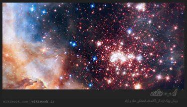خوشه های ستاره ای چیست؟ / ویکی ووک