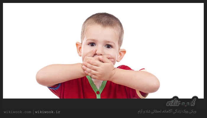 چگونه لکنت زبان در کودکان را درمان کنیم؟ / ویکی ووک