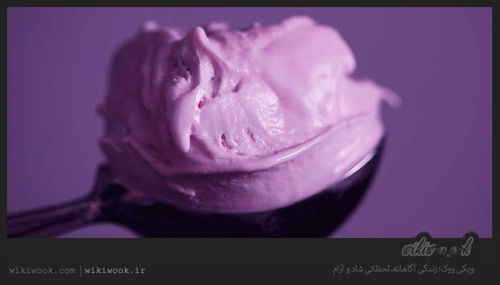 بستنی تابستونی خوشمزه یک عصرونه مقوی - ویکی ووک
