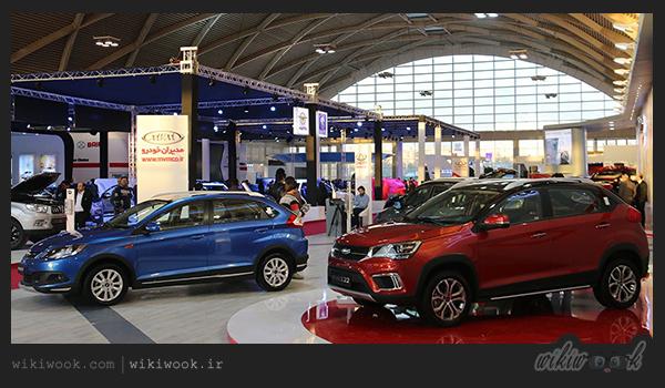 تهران اتو شو دومین نمایشگاه بین المللی خودرو تهران / بخش دوم / ویکی ووک