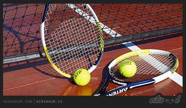 تنیس چیست؟ / ویکی ووک