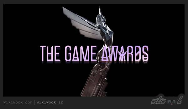 برندگان مراسم The Game Awards 2017 / ویکی ووک
